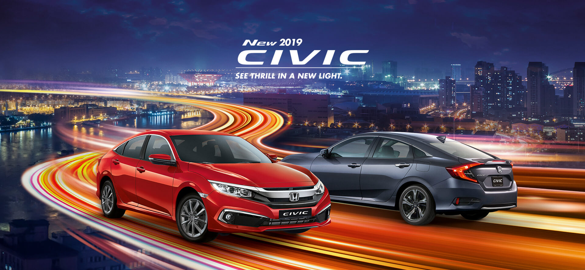 The All New Honda Civic